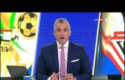 تشكيل الزمالك ومنية سمنود لمواجهتهما بدور الـ 32 من كأس مصر