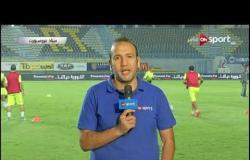 أجواء فريق سمنود قبل مواجهة الزمالك بدور الـ 32 من كأس مصر
