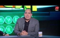 #اللعيب | عمر صلاح حارس الزمالك ينشر صورة له مع اللاعب أحمد أبو الفتوح