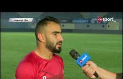 لقاءات مع رفعت مفتاح ومحمد مودي ثنائي منية سمنود عقب الهزيمة من الزمالك