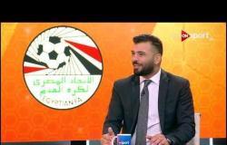 عماد متعب: الجمهور هو سبب ابداع اللاعب وبستمتع بمشاهدة فيديوهات الجماهير
