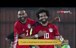 ستاد إفريقيا - أصداء فوز مصر على اي سواتيني.. الجمعة - 12 أكتوبر 2018