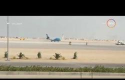 """مساء dmc - بدء التشغيل التجريبي لمطار """"سفنكس الدولي"""" غرب القاهرة"""