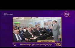 مساء dmc - وزير الطيران المدني : الرئيس السيسي صاحب فكرة إنشاء مطار سفنكس الدولي