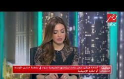 #حديث_المساء | أسامة هيكل: هناك بعض الدول  الراعية للإرهاب وبث خطابات بن لادن على الجزيرة يظهر ذلك
