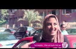 السفيرة عزيزة - تقرير من الشارع المصري .. مين طنط حشرية في حياتك .. وتقولولها إيه ؟