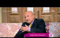 السفيرة عزيزة - د/ صادق عبد العال يوضح الفرق بين  الصحة الوقائية والصحة الاستباقية