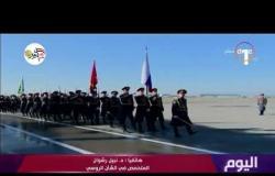 اليوم - د.نبيل رشوان : توقيع شراكة شاملة بين مصر وروسيا ثمرة التعاون المكثف بين البلدين