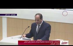 الأخبار - السيسي : مصر تتطلع إلى تعزيز مستوى التنسيق والتواصل مع روسيا وفتح آفاق جديدة للتعاون