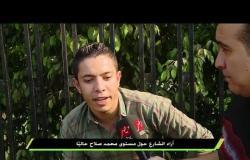 أراء مختلفة حول مستوي محمد صلاح من الشارع المصري