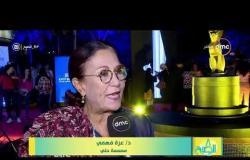 8 الصبح - حفل توزيع  جوائز ( القاهرة للتصميم )