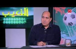 خاص #اللعيب : مصر تقترب من مواجهة البرازيل وديا فى نوفمبر