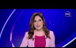 الأخبار - موجز لأهم و آخر الأخبار مع  هبة جلال -  الأربعاء - 17 - 10 - 2018