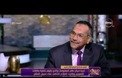 مساء dmc -م/محمد شرين|جميع منتجات الانتاج الحربي المدنية تخضع للضرائب والعسكرية فقط معفاة من الضرائب