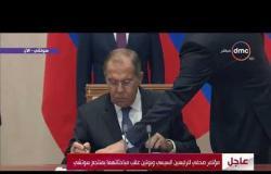 تغطية خاصة - الرئيسان السيسي وبوتين يوقعان اتفاقية بشأن الشراكة الشاملة والتعاون الاستراتيجي