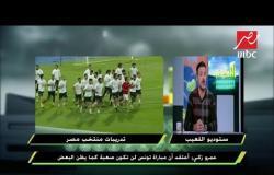 عمرو زكي يكشف مكاسب المنتخب من تشكيل أجيري الجديد