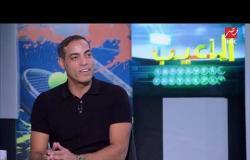 خالد بيبو: متعب قد يتراجع عن الاعتزال بسبب عدم تشبعه من كرة القدم