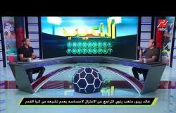 خالد بيبو : لا أؤيد عودة النجم عماد متعب لكرة القدم مرة اخرى لهذه الأسباب