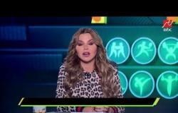الزمالك يحذر النقاز من التأخر في العودة للقاهرة