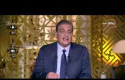 مساء dmc - الإعلامي أسامة كمال : الرئيس السيسي هو أكتر شخص كافح لأجل عودة السياحة لـ مصر