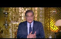 مساء dmc - كامل أبو علي : أعتقد أن السياحة الروسية ستعود لقوتها وذروتها خلال عام
