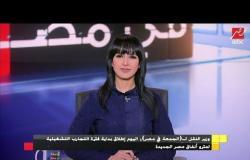 وزير النقل لـ (الجمعة في مصر) مرحلة مترو مصر الجديدة ستوفر 100 مليون دولار سنوياً على الدولة