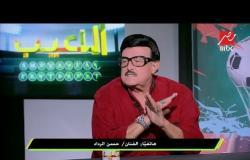 سمير غانم يكشف كواليس فيلم مبروك جالك ولد مع رزان ومهيب لاول مرة