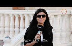 انتظروا حلقة خاصة ومميزة من داخل شمال سيناء مع الإعلامية إيمان الحصري الإثنين الساعة 9.00 مساءً