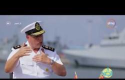 """8 الصبح - قائد القوات البحرية """" نتولى مسئولية المقدرات الإقتصادية داخل المياه الاقليمية """""""