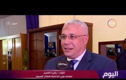 اليوم   مساعد وزير الداخلية لقطاع السجون  الإفراج عن 15 ألف و960 من الغارمين والغارمات خلال 4 سنوات