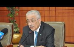 د. طارق شوقي يحدد ميعاد تسليم التابليت للصف الأول الثانوي... تعرف على التفاصيل