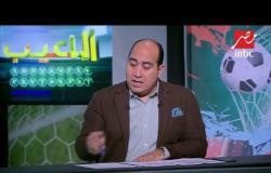 محمد الشناوي مهدد بالغياب عن نهائي بطولة أفريقيا