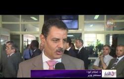 الأخبار - وفد الاتحاد الإفريقي للعلوم والتكنولوجيا يزور مصنع إلكترونياً العربية للتصنيع