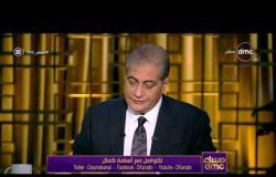 مساء dmc - م/أحمد الشربيني | البطاطس منتج لا يمكن احتكاره فمن في مصر يستطيع شراء 5 مليون طن|