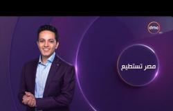 مصر تستطيع - الحلقة الرابعة والعشرون مع أحمد فايق | مسابقة المبارايات الحربية بالصين وروسيا |