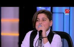"""دويتو رائع لأغنية """"عيون القلب"""" بصوت نجوم برنامج المواهب The Voice Kids"""