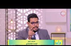 8 الصبح - لقاء مع...الباحث الاقتصادي ( محمد نجم ) كيف تستفيد مصر من سياحة المؤتمرات ؟