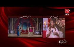 #الحكاية | ويزو تحكي موقفا كوميديا بين علي ربيع ومحمد أنور بسبب النسيان