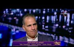 مساء dmc - رسالة الكاتب/ عبد الستار حتيتة للمواطن المصري  .. تذكر دائما ما كان عليه الحال قبل 2013