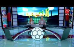 اللعيب يكشف التشكيل المتوقع لمصر أمام تونس