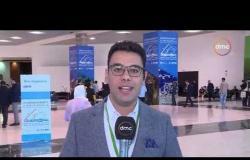 الأخبار - تواصل فعاليات مؤتمر التنوع البيولوجي بشرم الشيخ
