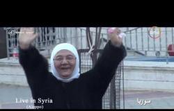 صاحبة السعادة - الجميلة إسعاد يونس لـــ النجم تامر حسني | أنت لما بتخرج بره بتمثل مصر كويس جداً |