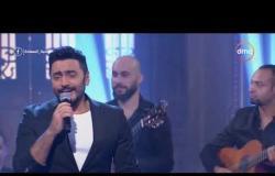"""صاحبة السعادة - النجم تامر حسني وأغنيته الرائعة """" أكتر حاجة """" لايف .. وفرحة الجميلة إسعاد يونس"""