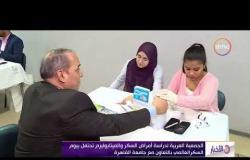 الأخبار - رئيس جامعة القاهرة يفتتح عدداً من التوسعات والتجديدات بمستشفى قصر العيني الفرنساوي
