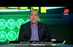 #اللعيب | مفاجأة : أحمد الشيخ الأول في اختبارات اللياقة البدنية بالنادي الأهلي