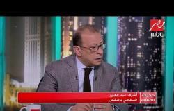 #حديث_المساء | أشرف عبدالعزيز المحامي بالنقض يوضح عقوبة زواج القاصر في القانون المصري