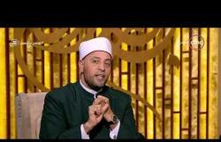 الشيخ رمضان عبد الرازق: الصدقة تصون وتقي من الأمراض والمشاكل - لعلهم يفقهون