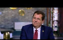 مساء dmc - النائب محمد البدرواي | لا يمكن تأجيل إلغاء الجمارك مع أوروبا عن يناير المقبل |