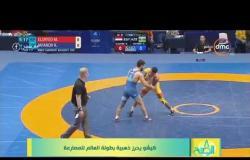 8 الصبح - كيشو يحرز ذهبية بطولة العالم للمصارعة