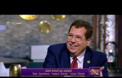 مساء dmc - النائب محمد بدرواي |لما نسمع دلوقتي انه السيارات لن يتم تخفيض اسعارها كلام يحتاج للمراجعة